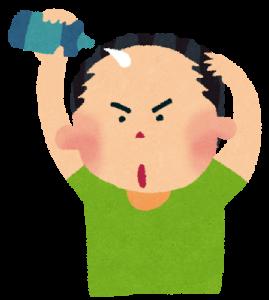 育毛剤を使う男