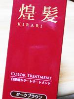 kirari-06